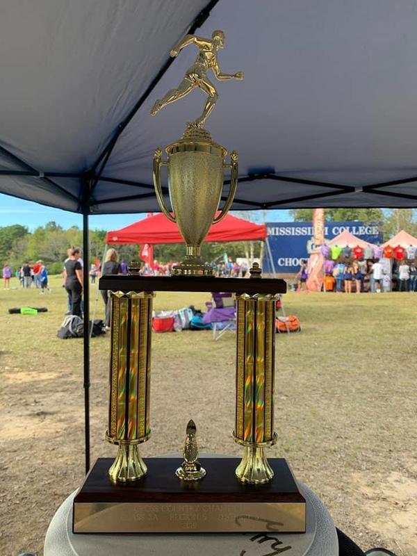 District Tourney Trophy
