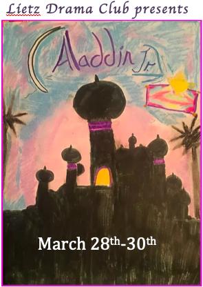 Picture of Aladdin Jr Agrabah