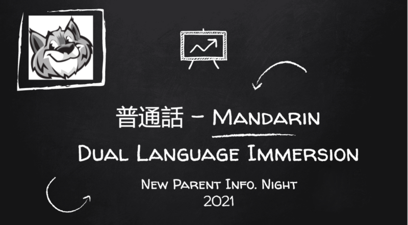 MDLI New Family Information Night presentation link Featured Photo