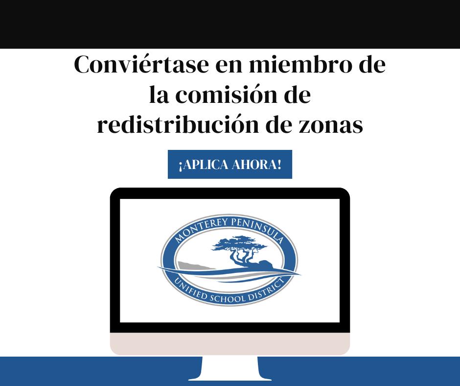 Redistricting Commission Application Spanish
