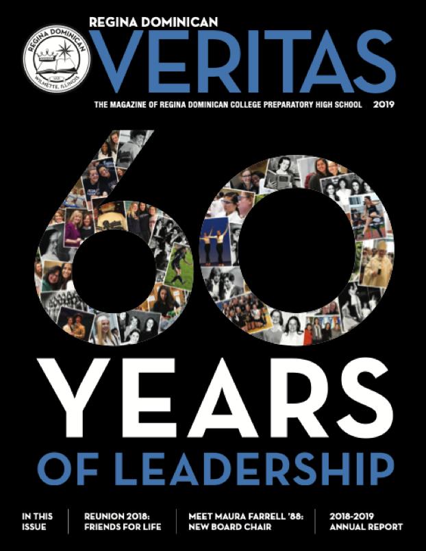 2019 Veritas