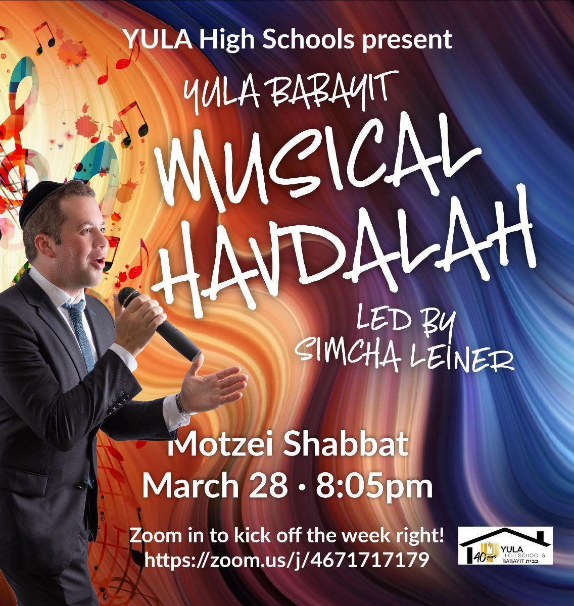 Musical Havdalah