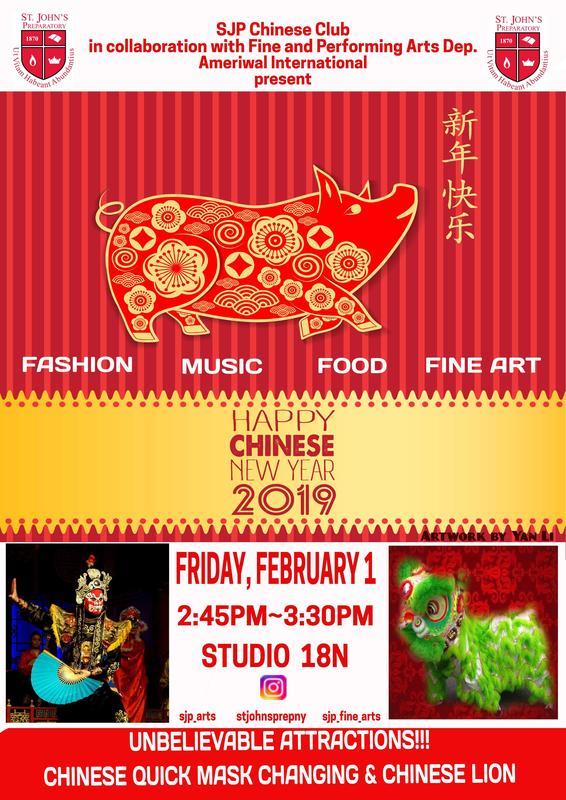 CHINESE FESTIVAL POSTER (1).jpg