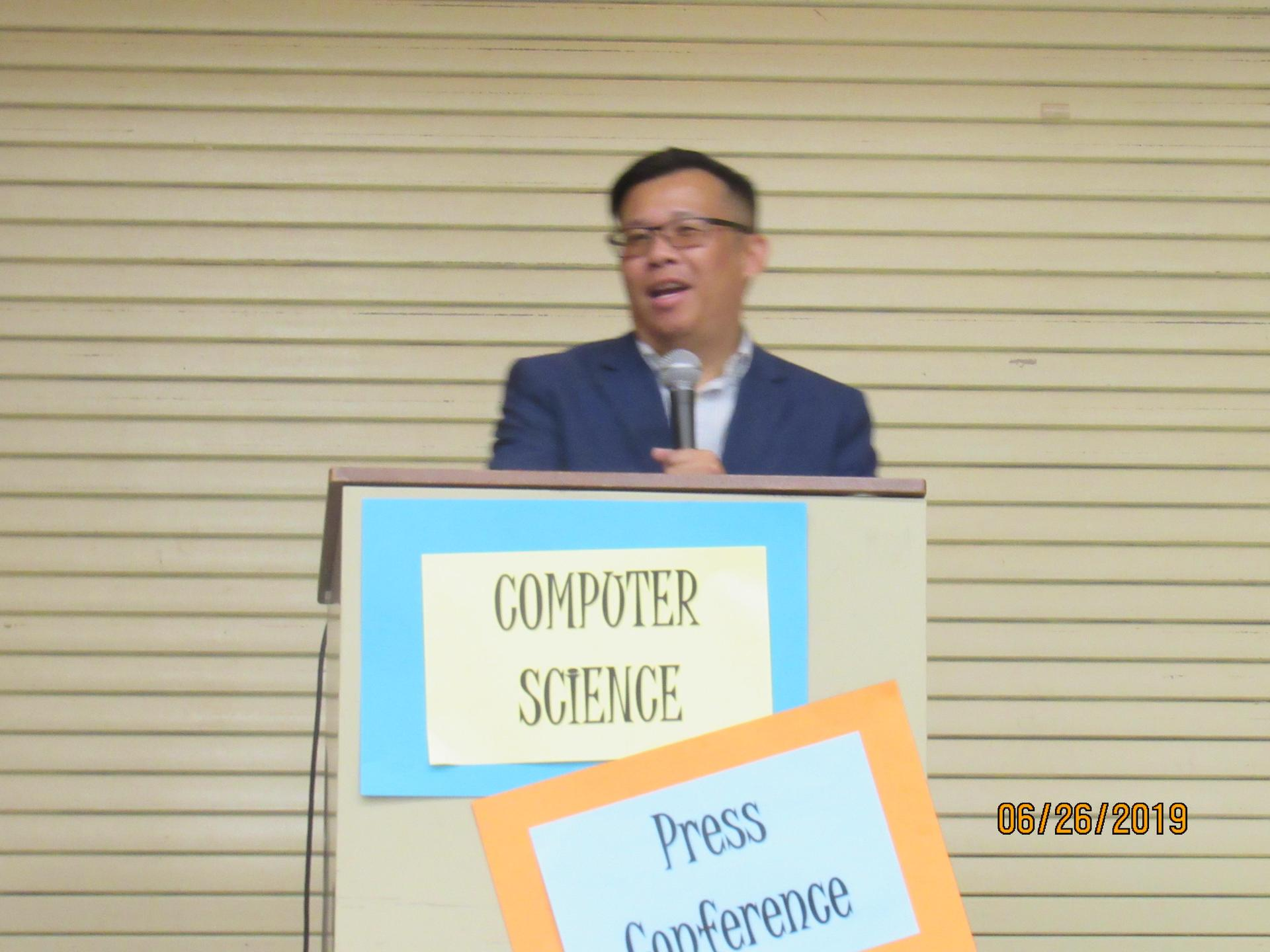 2019 Computer Science Press Conference