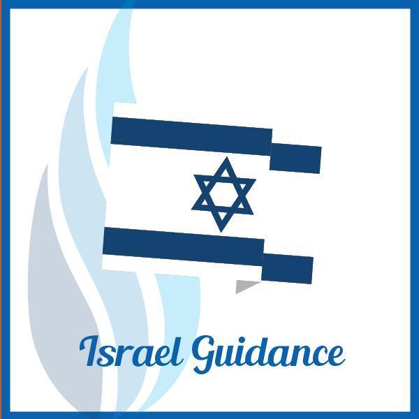 https://sites.google.com/atljewishacademy.org/aja-israel-guidance/home