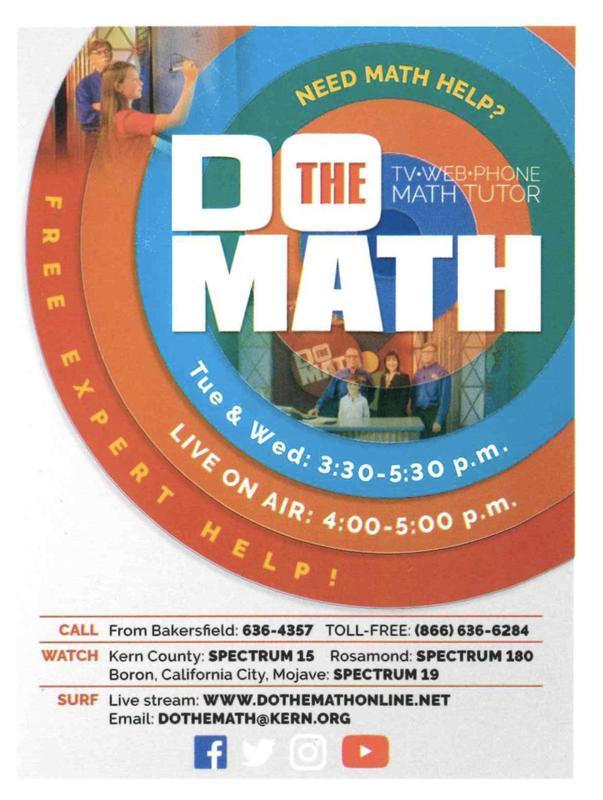 Do The Math flier