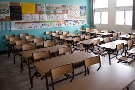 Start of School Information Featured Photo