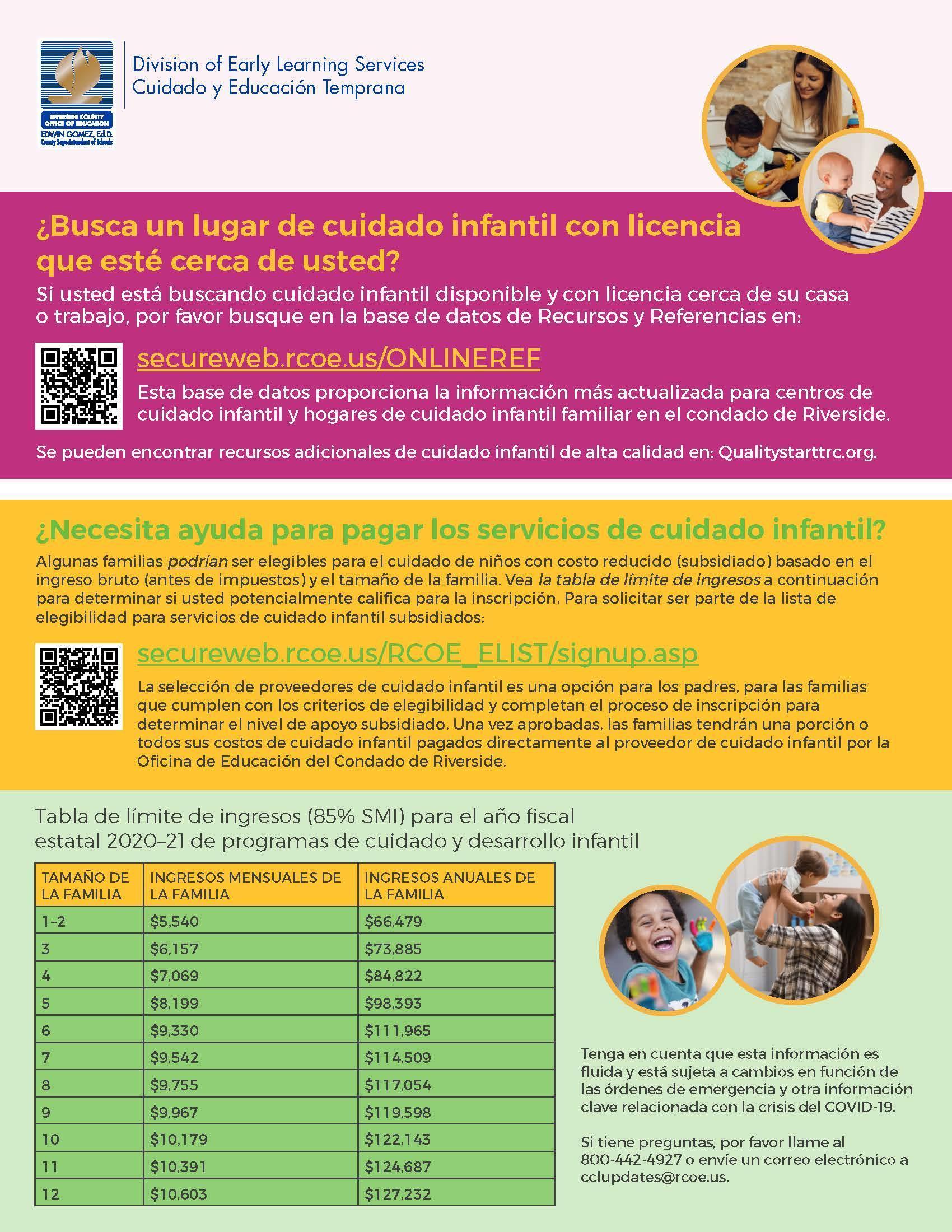 Asistencia para el cuidado de niños