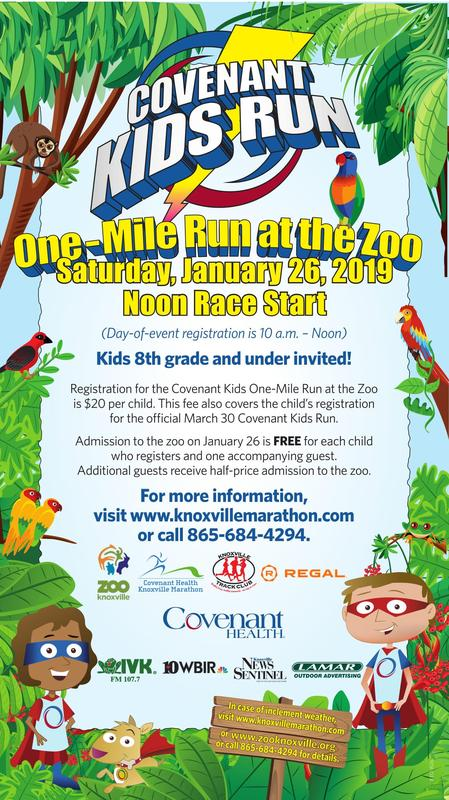 Covenant Health Kid's Runs Coming Up Featured Photo