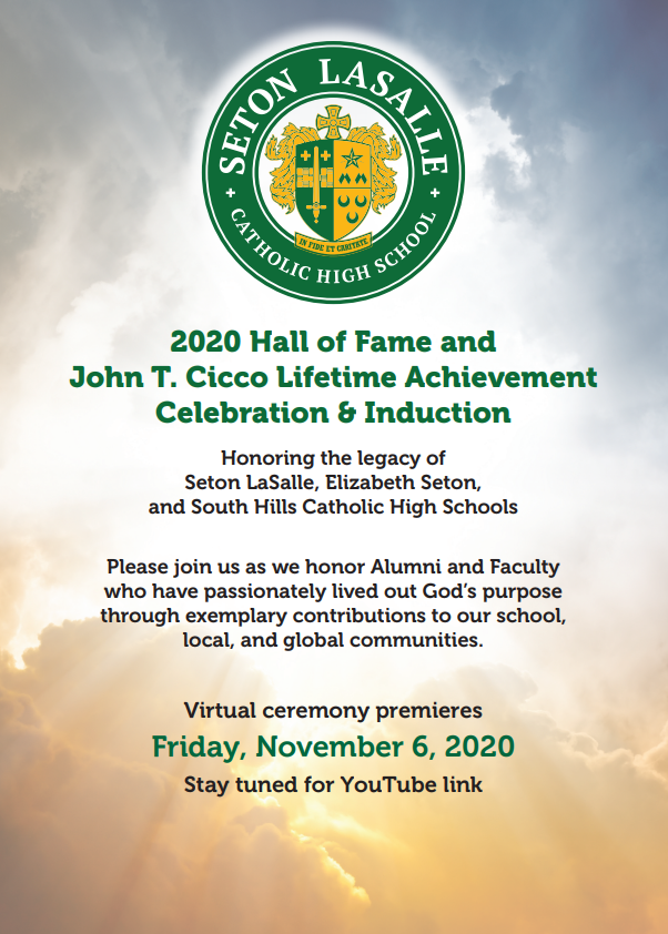 2020 Hall of Fame induction ceremony invitation