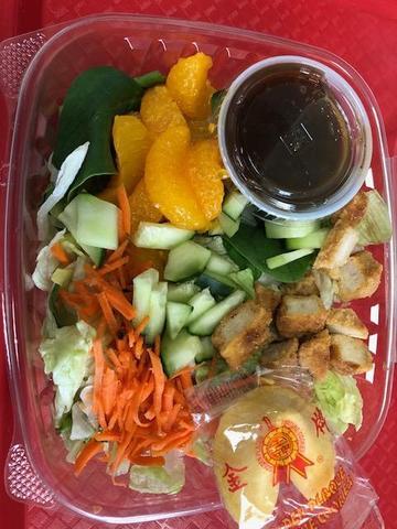 Asian garden salad