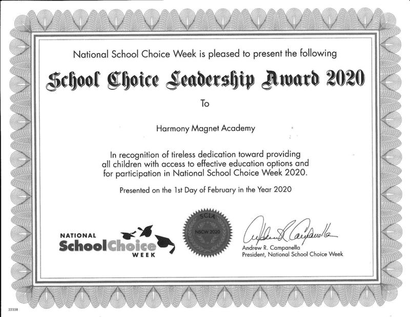 school choice week award