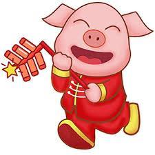 Chinese New Year pig with fireworks