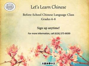 Let's Learn Chinese Class Graphics.jpg