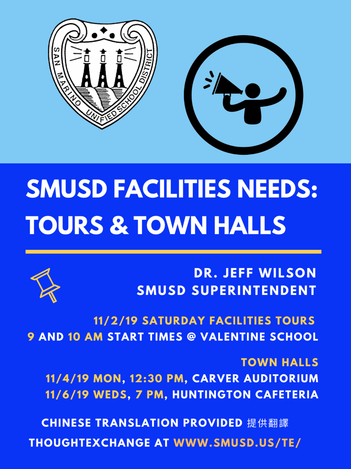 Tours and Town Halls 2