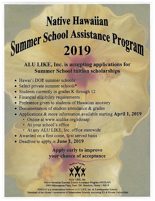 Native Hawaiian Summer School Assistance Program 2019 Featured Photo