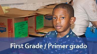 first_grade_box