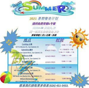Summer Food Flyer_Mandarin.jpg