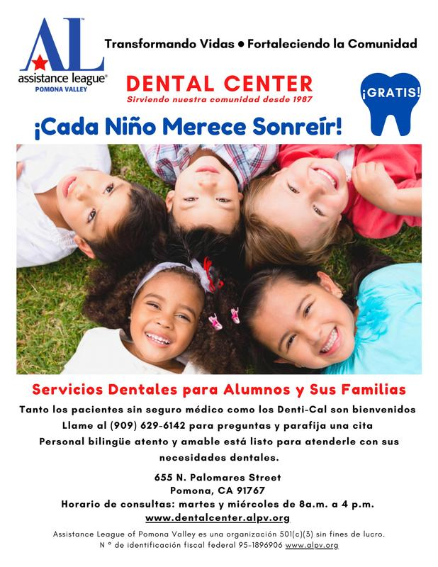 Assistance League- Dental Flyer