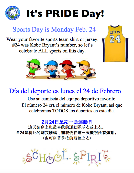 PRIDE Spirit Day is on February 24 Featured Photo