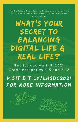 Digital Citizenship Contest