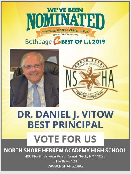 DR. VITOW NOMINATED FOR BEST PRINCIPAL Thumbnail Image