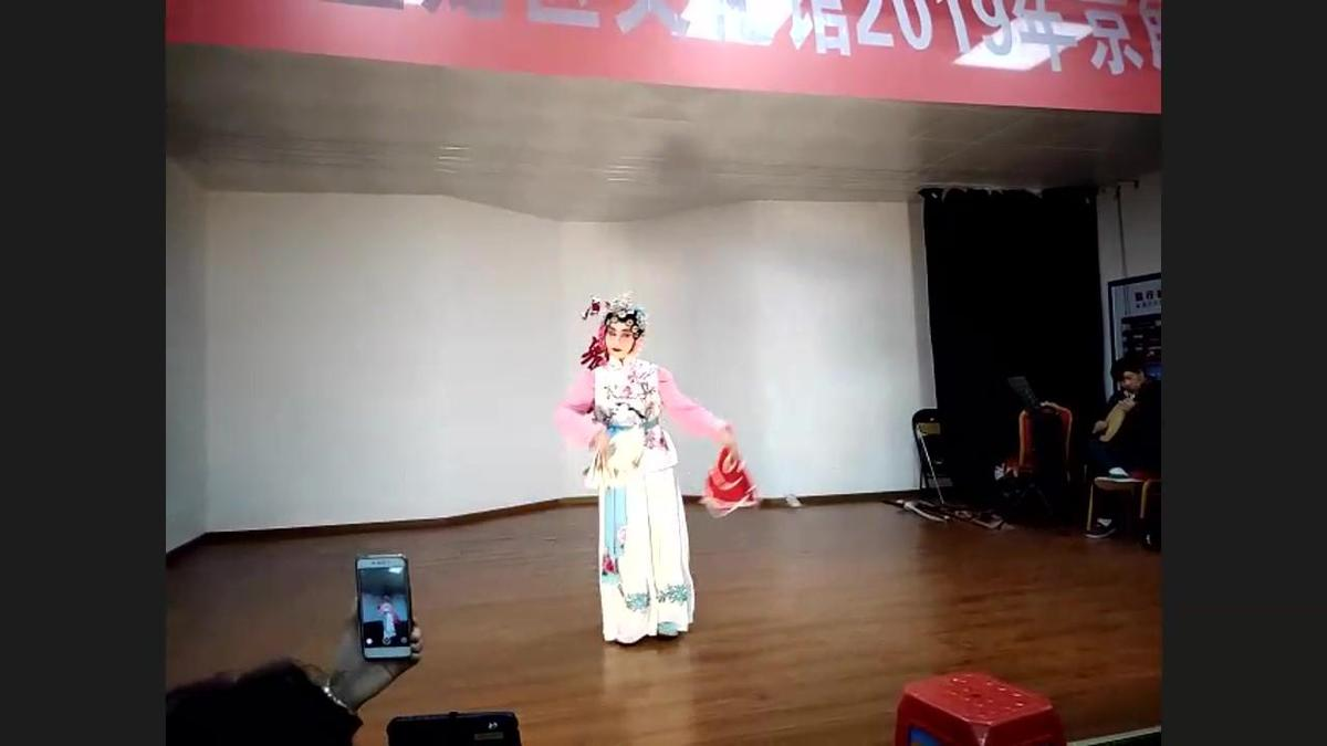 Peking Opera Flower