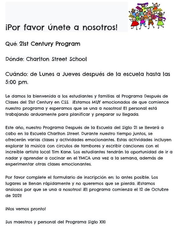 Flyer in Spanish for the 21st Century Program at Charlton Street School. All wording is also in the body of the post.