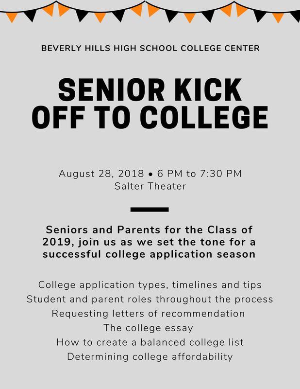Senior Kick Off to College