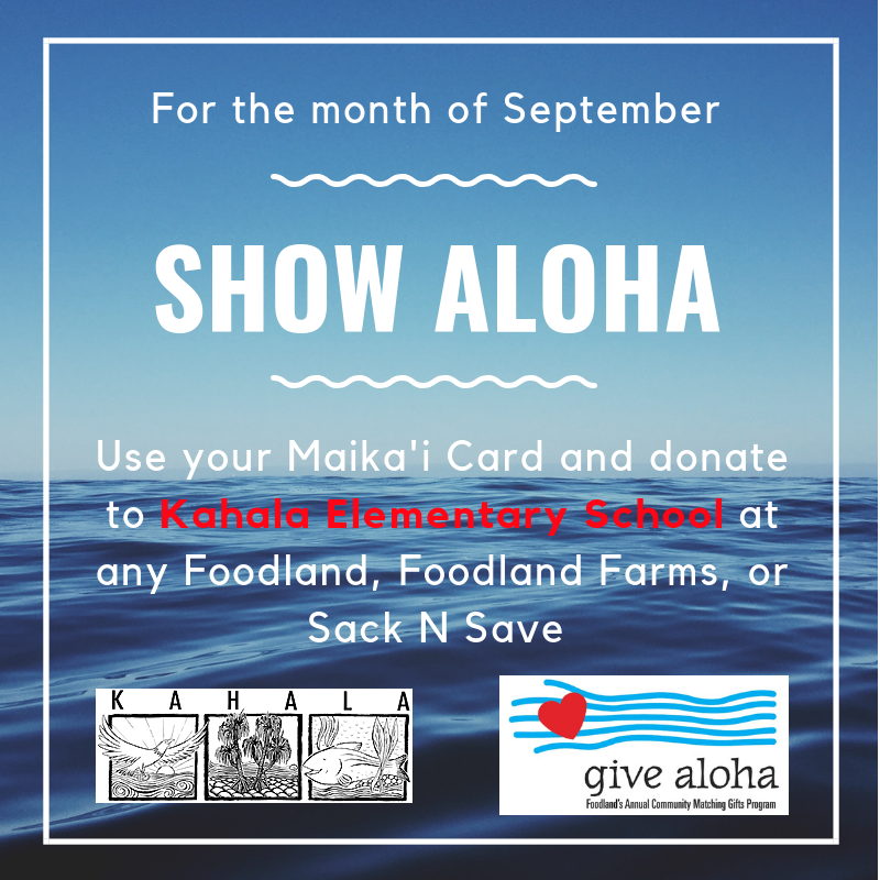 Foodland Give Aloha! Featured Photo