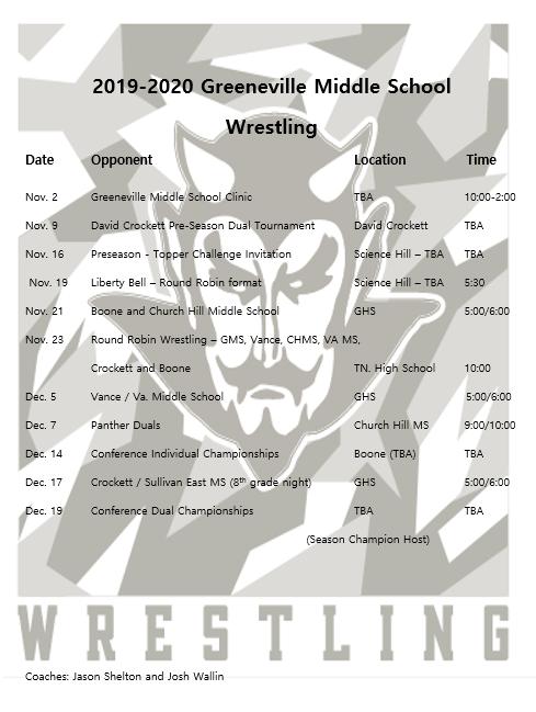 GMS Wrestling Schedule