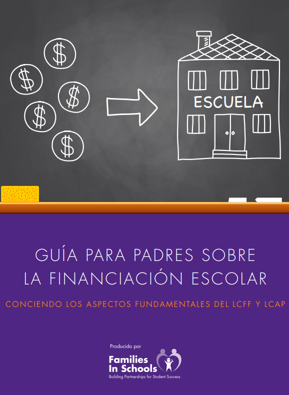 Parent's Guide to School Funding Spanish Cover