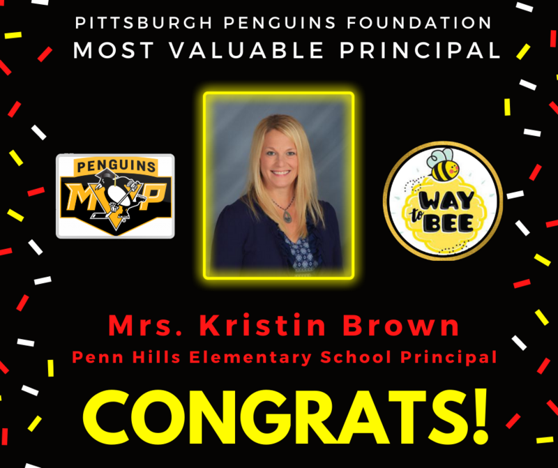 Kristin Brown Photo