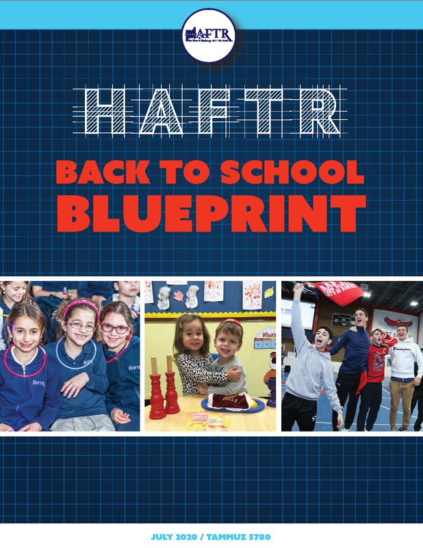 HAFTR's Back to School Blueprint Featured Photo
