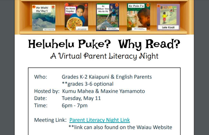 Literacy Night Parent Flyer Featured Photo