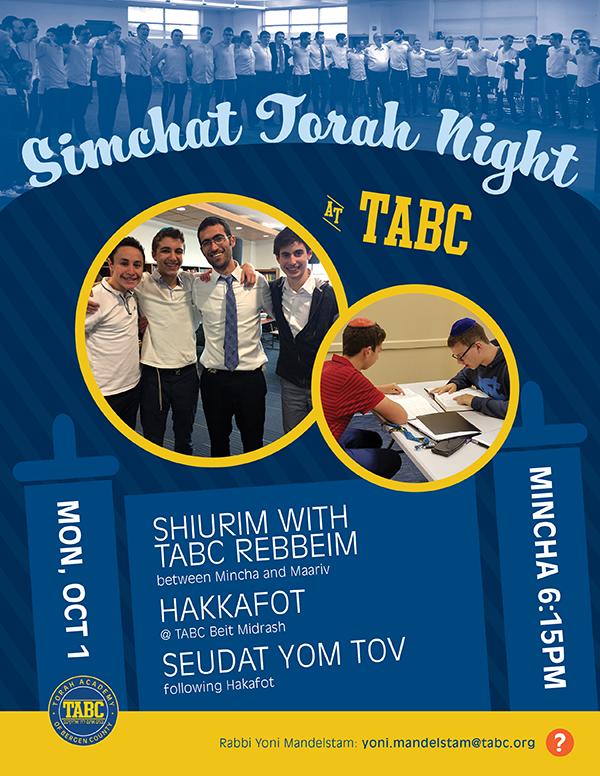 Simchat Torah Night! Thumbnail Image