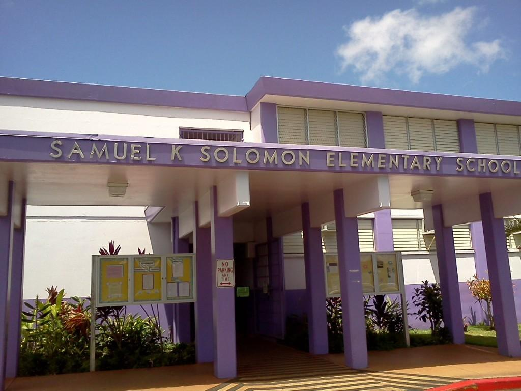 Old Solomon School