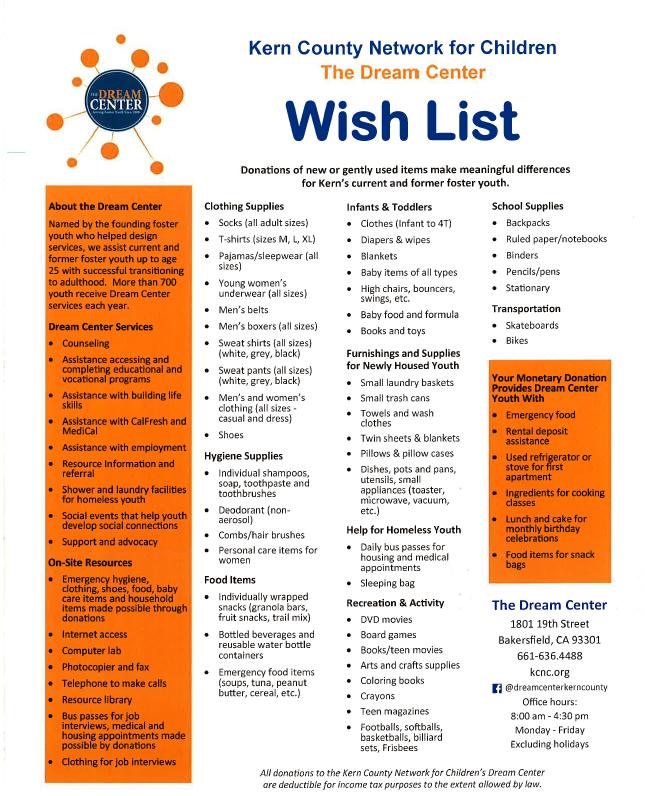 Dream Center Wish List