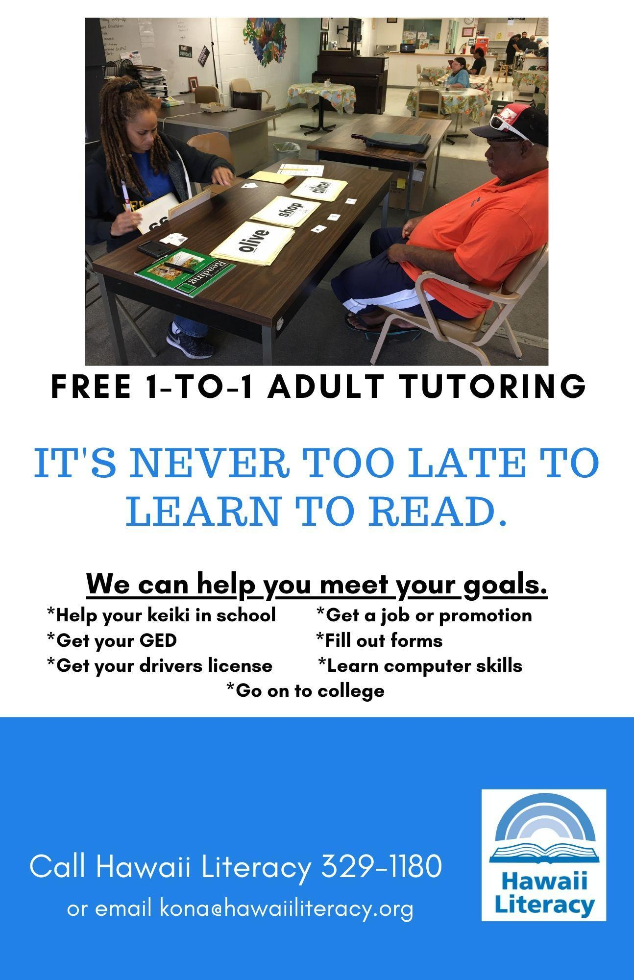 Flyer for Kona Adult English Tutoring