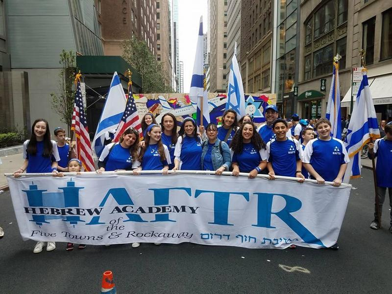 HAFTR Marches in Celebrate Israel Parade Featured Photo