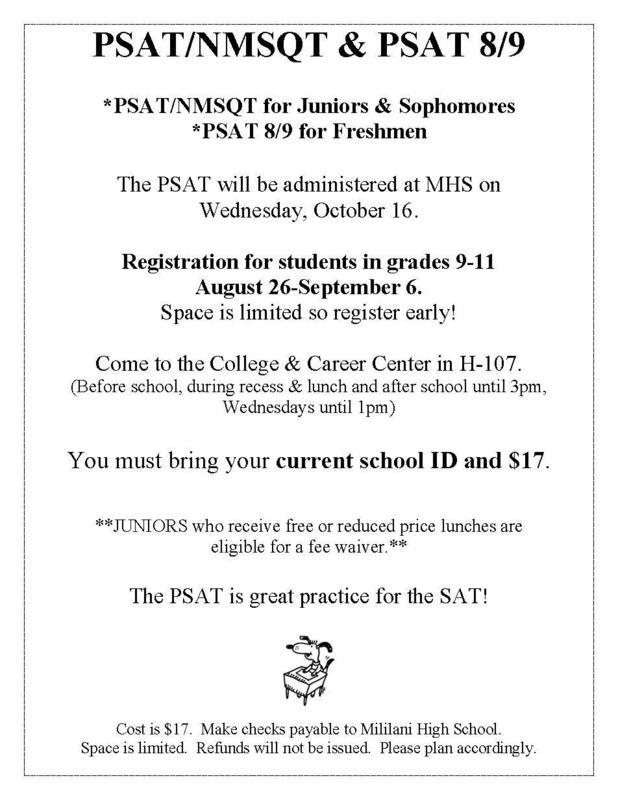 PSAT 2019 Registration Flyer.jpg