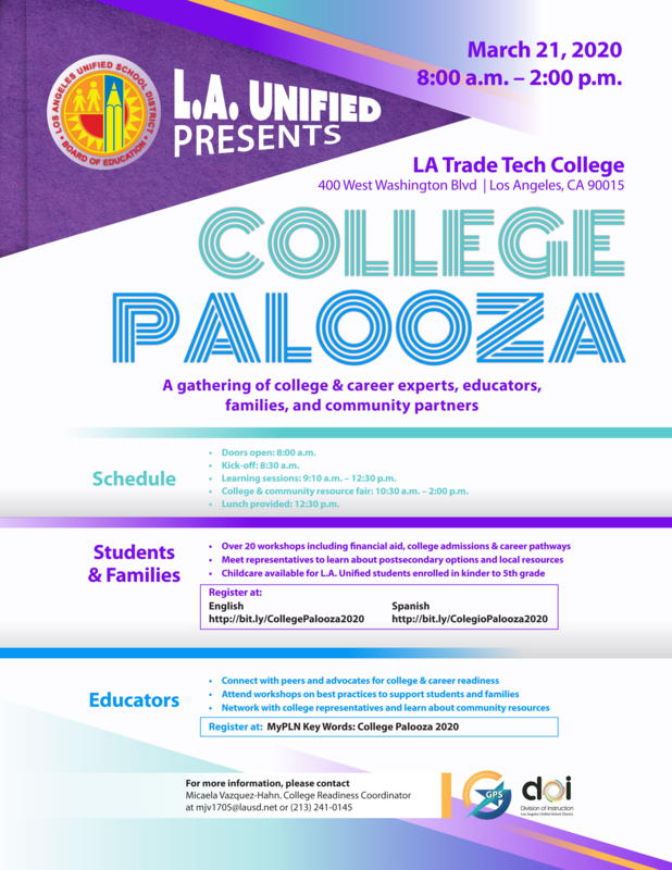 ENGLISH_college_palooza_letter_size_final.png