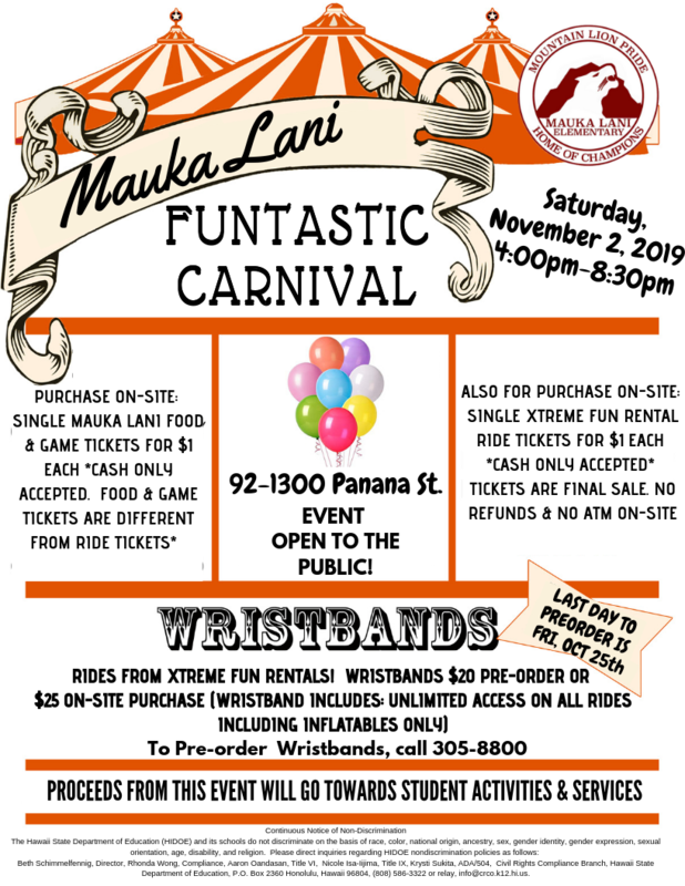 CLICK TO DOWNLOAD PRE-ORDER FORM for WRISTBANDS Mauka Lani Funtastic Carnival Thumbnail Image