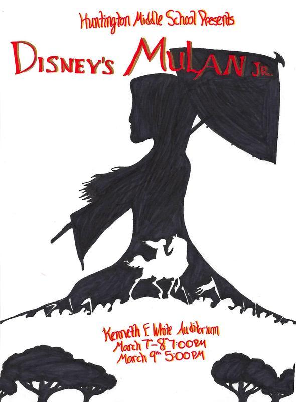 Mulan Logo.jpg
