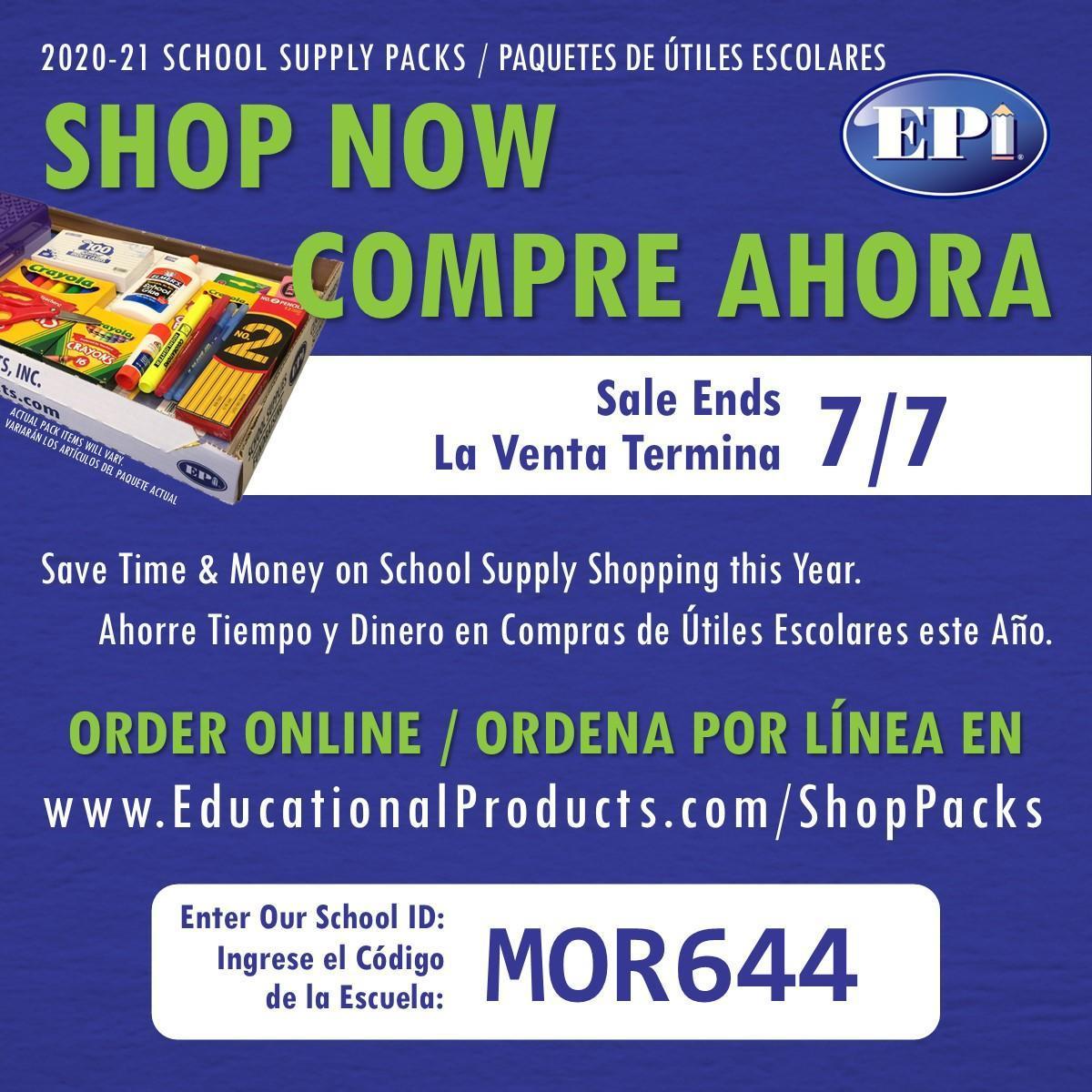 school supply info