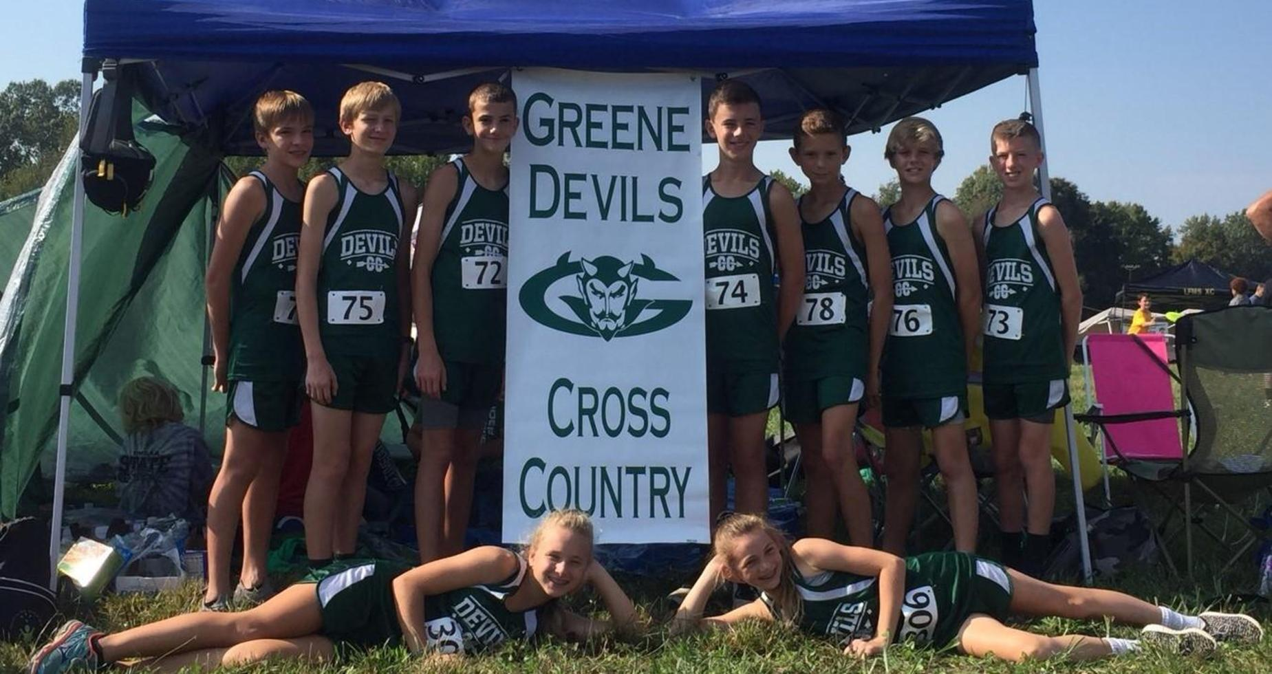 Picture of GMS Cross Country team at state.