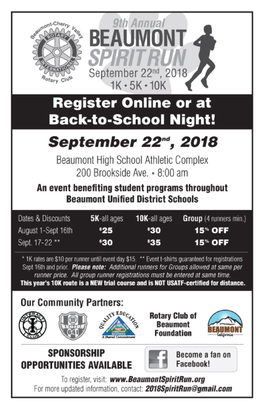 Beaumont Spirit Run Flyer