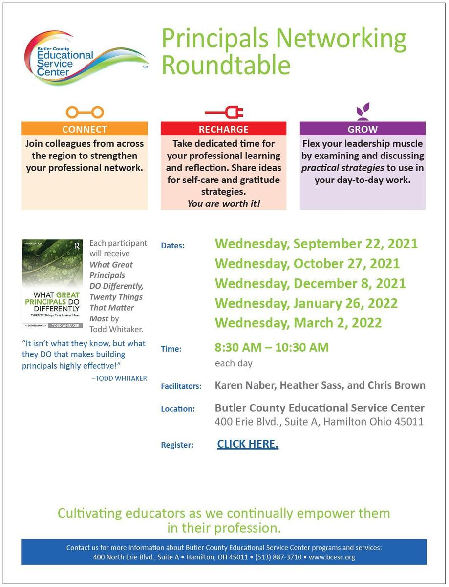 Principals Networking Roundtable Flyer
