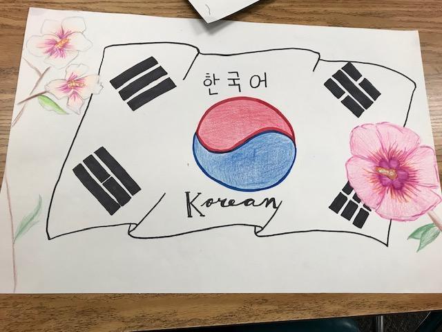 Korean Class Picture 1