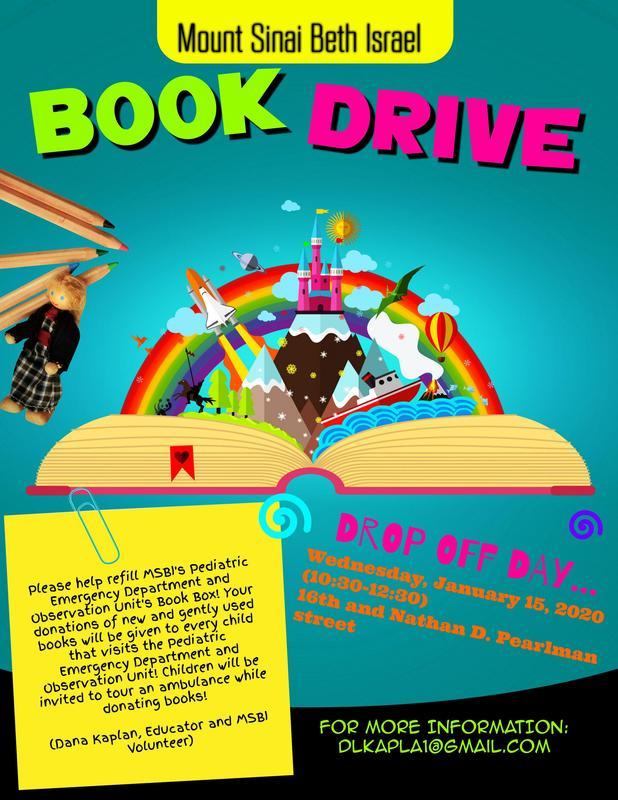 book drive flyer.jpg